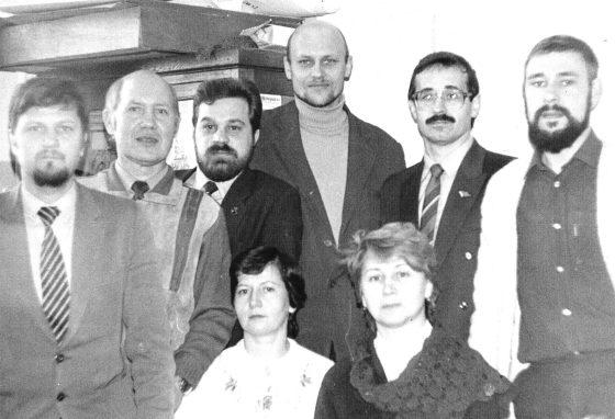 Научные сотрудники лаборатории морзверя КоТИНРО (1986 г.)