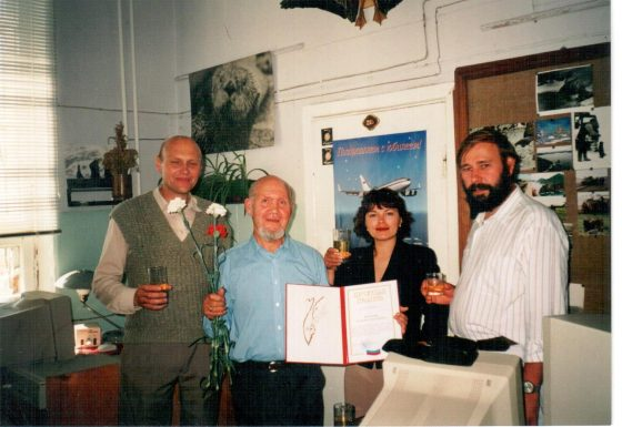 Последнее посещение лаборатории морзверя КоТИНРО в 1998 году