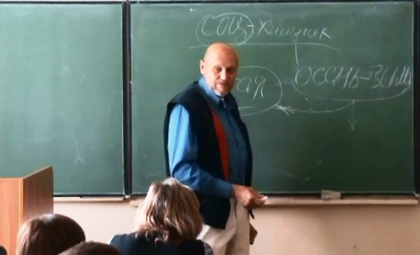 Отвечаю на вопросы студентов-кинологов ВСХА