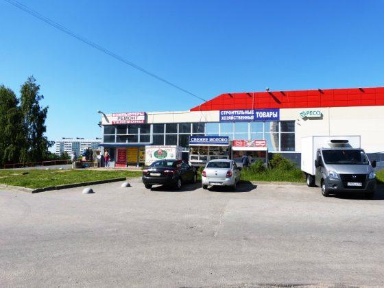 Сервисный Центр МОБиКОМ