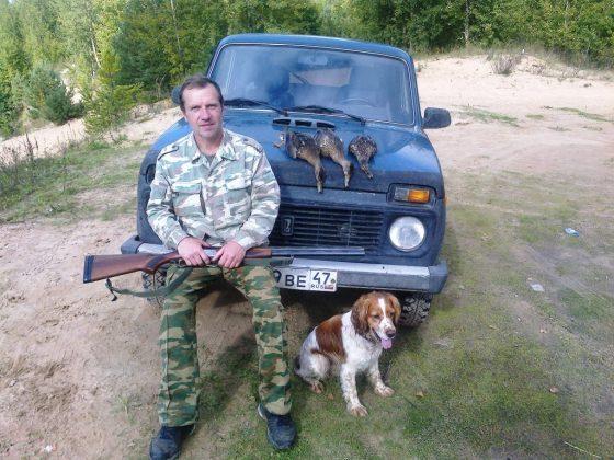 Михаил Львович и его верный помощник спаниель Дик после удачной охоты
